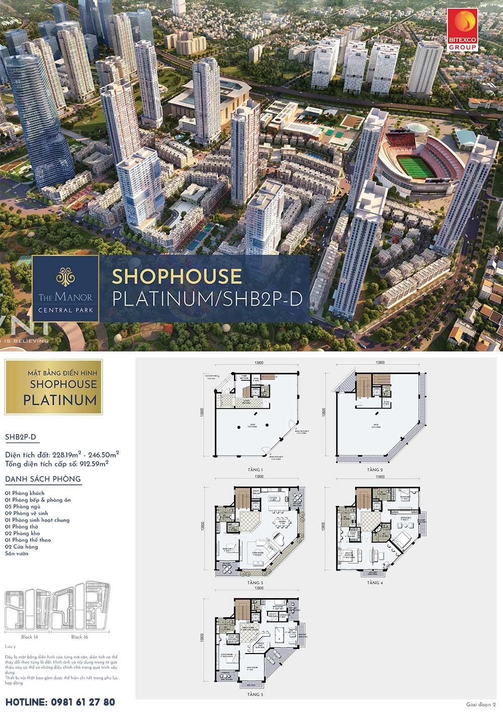 Mặt bằng thiết kế shophouse Platinum The Manor Central Park mẫu SHB2P-D